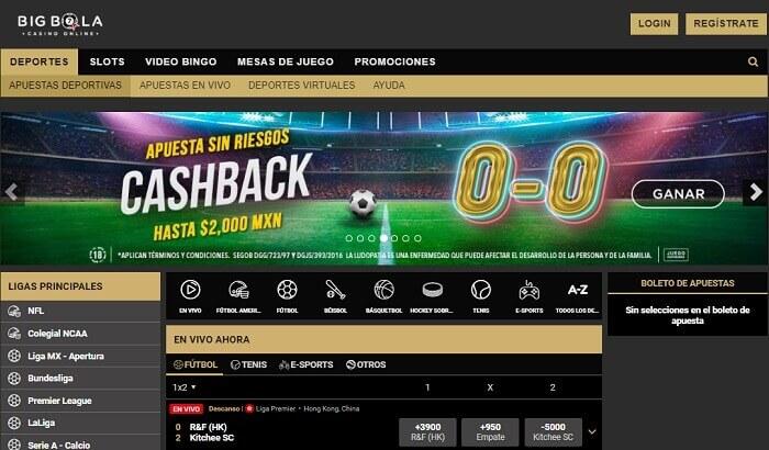 Big Bola Mercado de Deportes